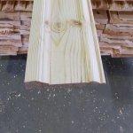 Плинтус дубовый П16-160